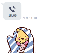 f:id:otaku_no_hoshi:20170622221133p:plain