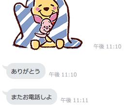 f:id:otaku_no_hoshi:20170622221144p:plain