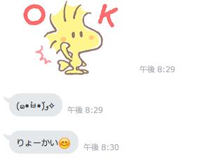 f:id:otaku_no_hoshi:20170622221157p:plain