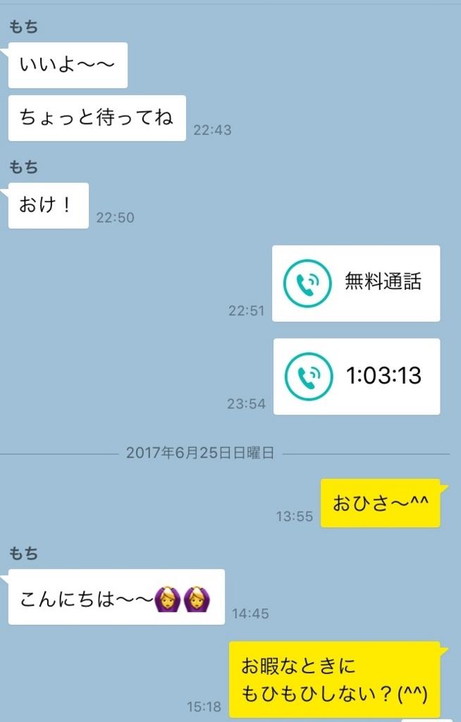 f:id:otaku_no_hoshi:20170628164914j:plain
