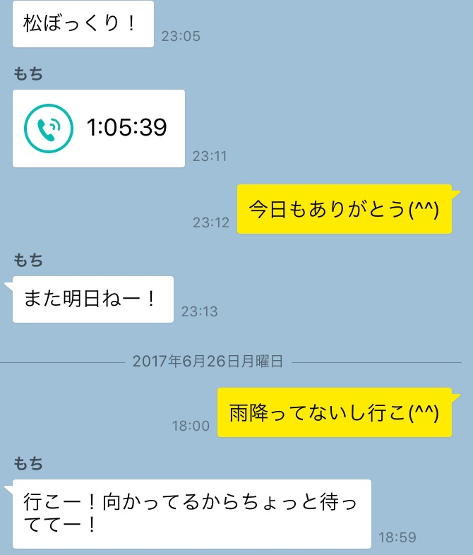 f:id:otaku_no_hoshi:20170628164925j:plain