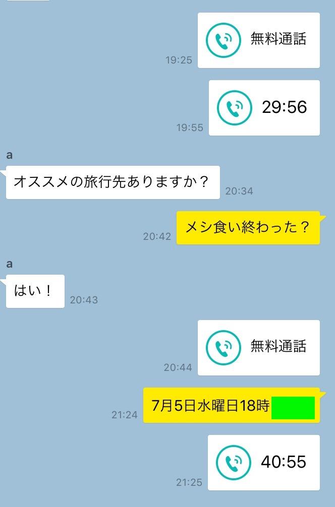 f:id:otaku_no_hoshi:20170706193421j:plain