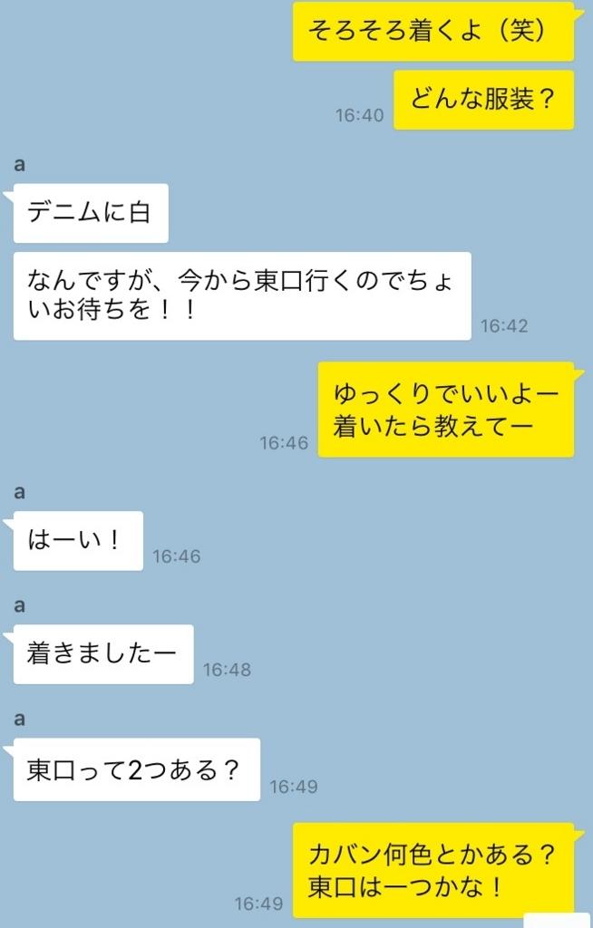 f:id:otaku_no_hoshi:20170706193434j:plain