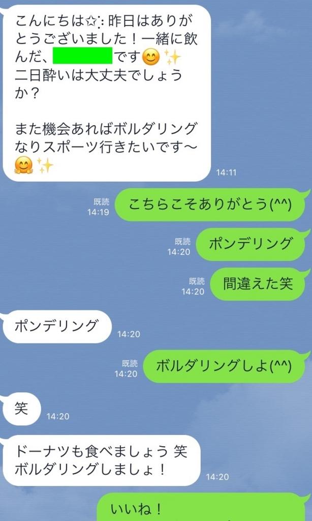 f:id:otaku_no_hoshi:20170713183112j:plain