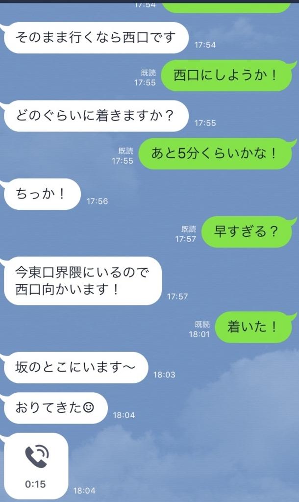 f:id:otaku_no_hoshi:20170713183201j:plain