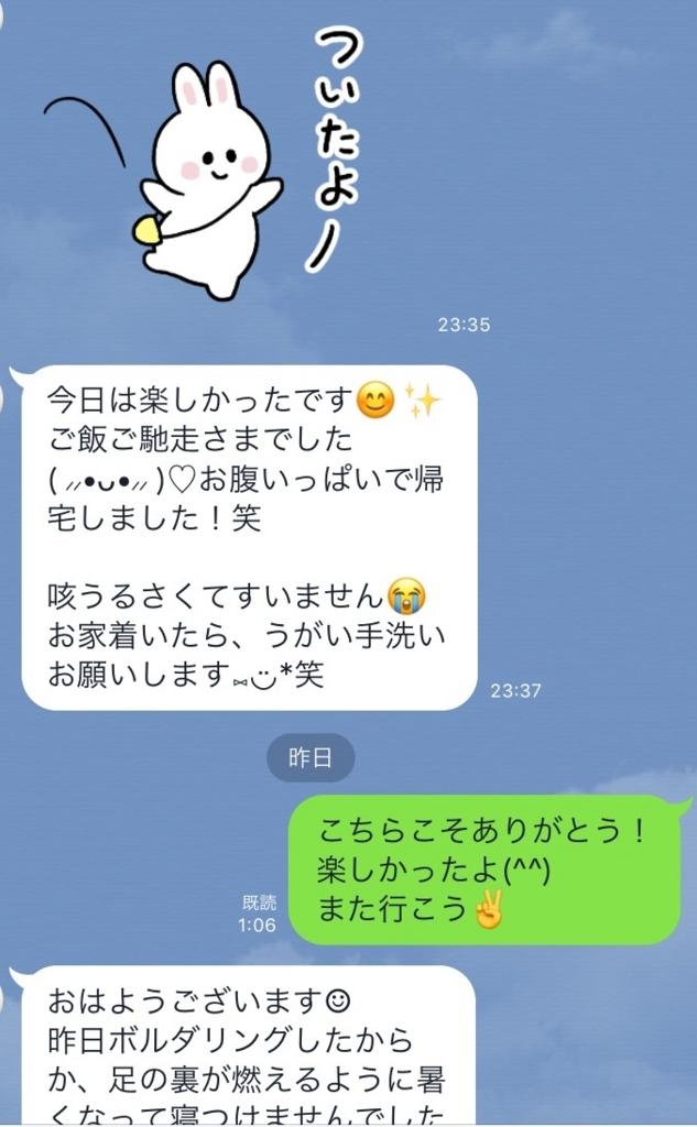 f:id:otaku_no_hoshi:20170713183240j:plain