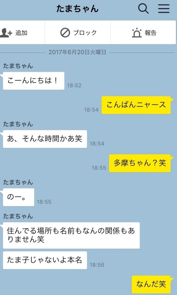 f:id:otaku_no_hoshi:20170717142325j:plain