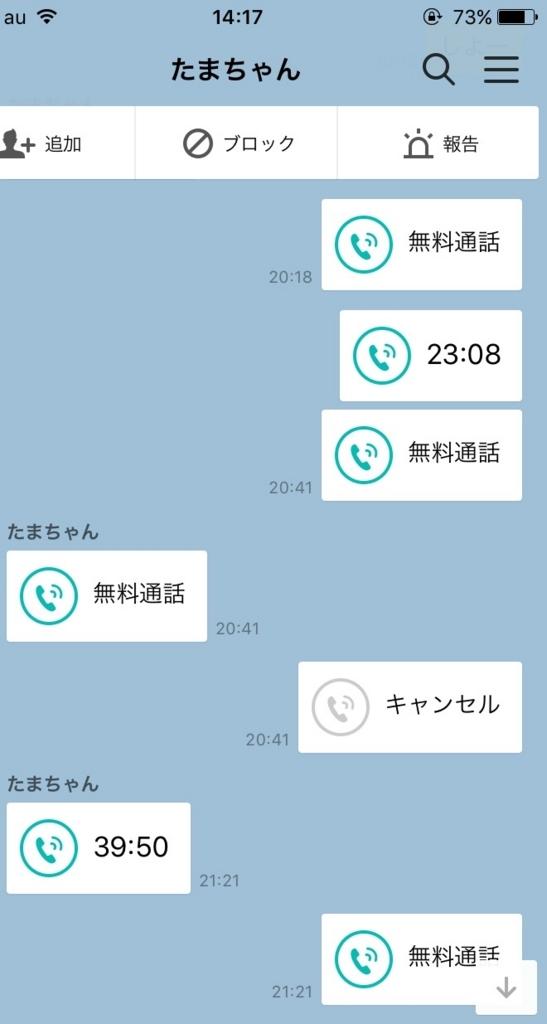 f:id:otaku_no_hoshi:20170717142329j:plain