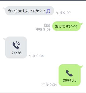 f:id:otaku_no_hoshi:20171004173338p:plain