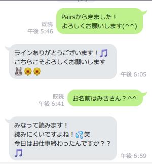 f:id:otaku_no_hoshi:20171004174001p:plain