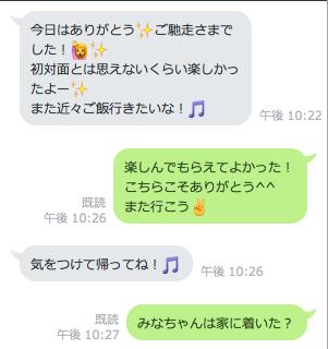 f:id:otaku_no_hoshi:20171004183045p:plain