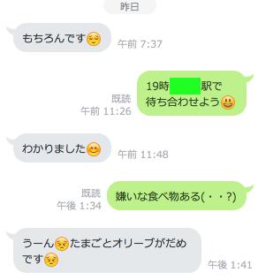 f:id:otaku_no_hoshi:20171010203218p:plain
