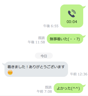 f:id:otaku_no_hoshi:20171010210646p:plain