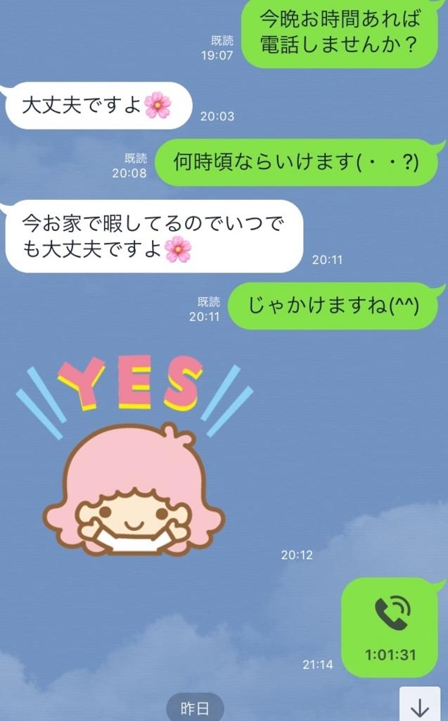 f:id:otaku_no_hoshi:20180106060942j:plain