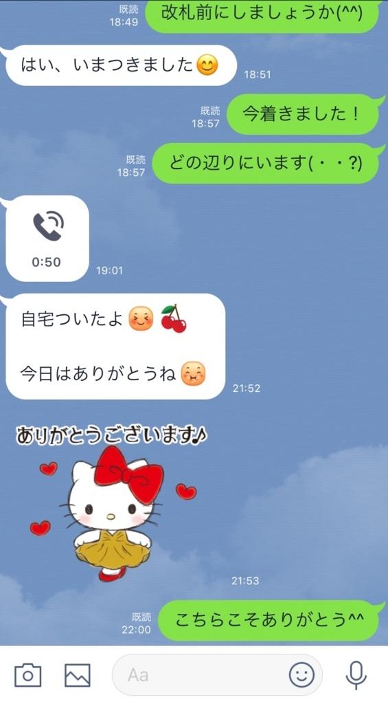 f:id:otaku_no_hoshi:20180106061104j:plain
