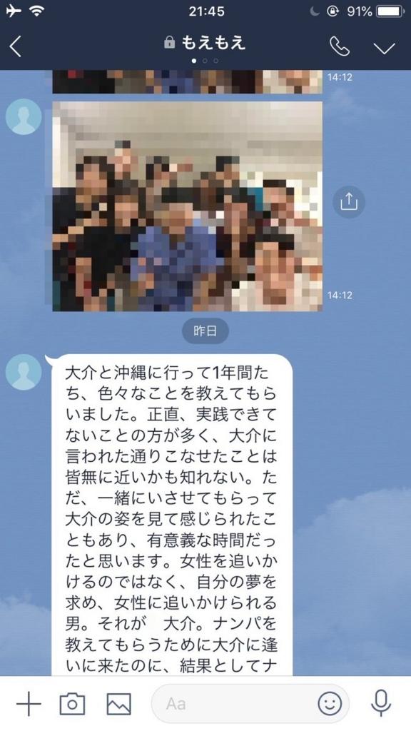 f:id:otaku_no_hoshi:20180526122437j:plain