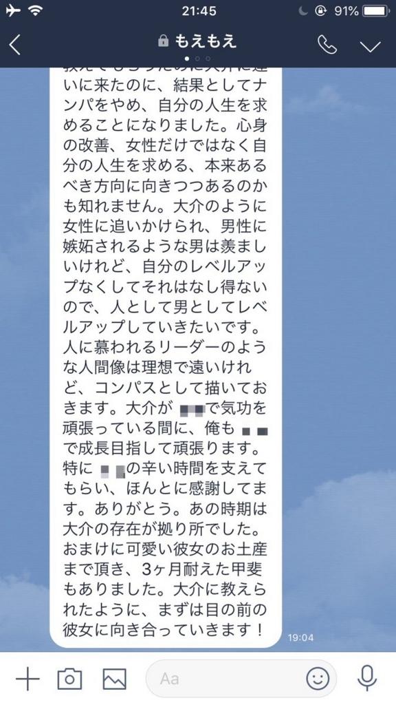f:id:otaku_no_hoshi:20180526122455j:plain