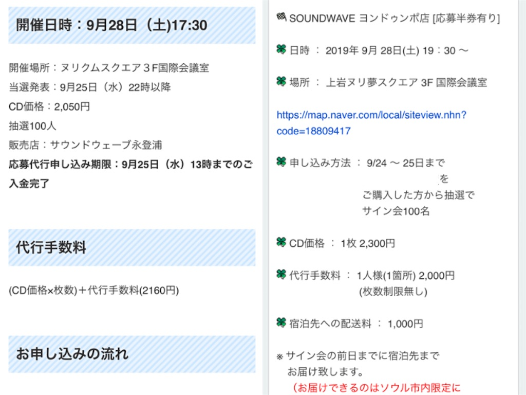 f:id:otakuchan-3:20191010192623j:image