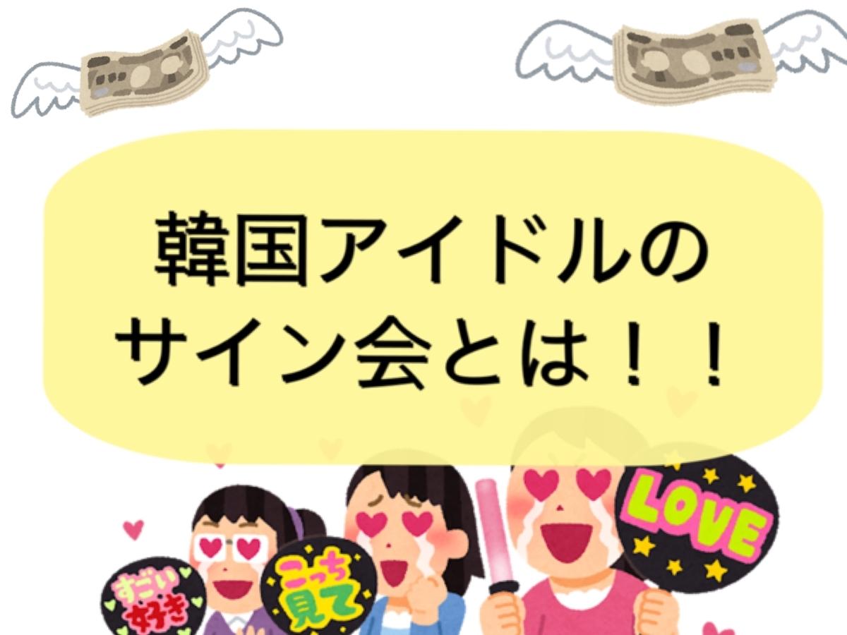 f:id:otakuchan-3:20191011193702j:plain