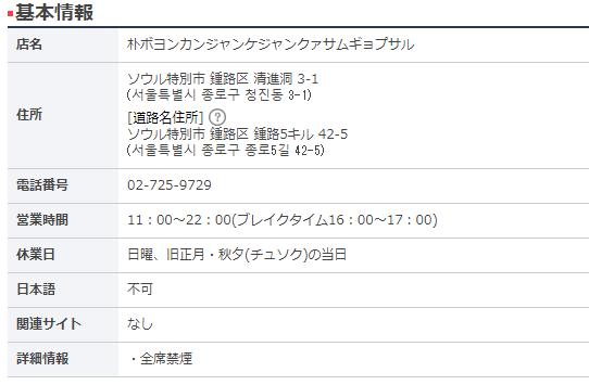 f:id:otakuchan-3:20191027143100p:plain