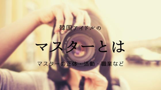 f:id:otakuchan-3:20191107133722p:plain