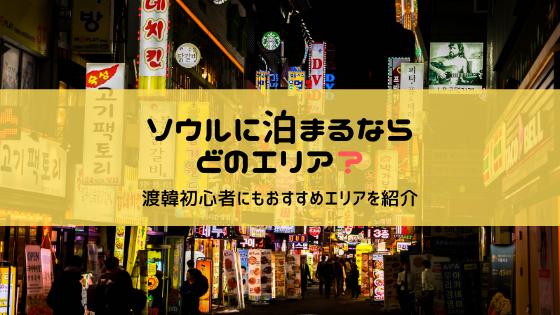 f:id:otakuchan-3:20191107165225p:plain