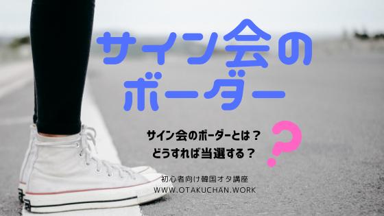 f:id:otakuchan-3:20191107172336p:plain