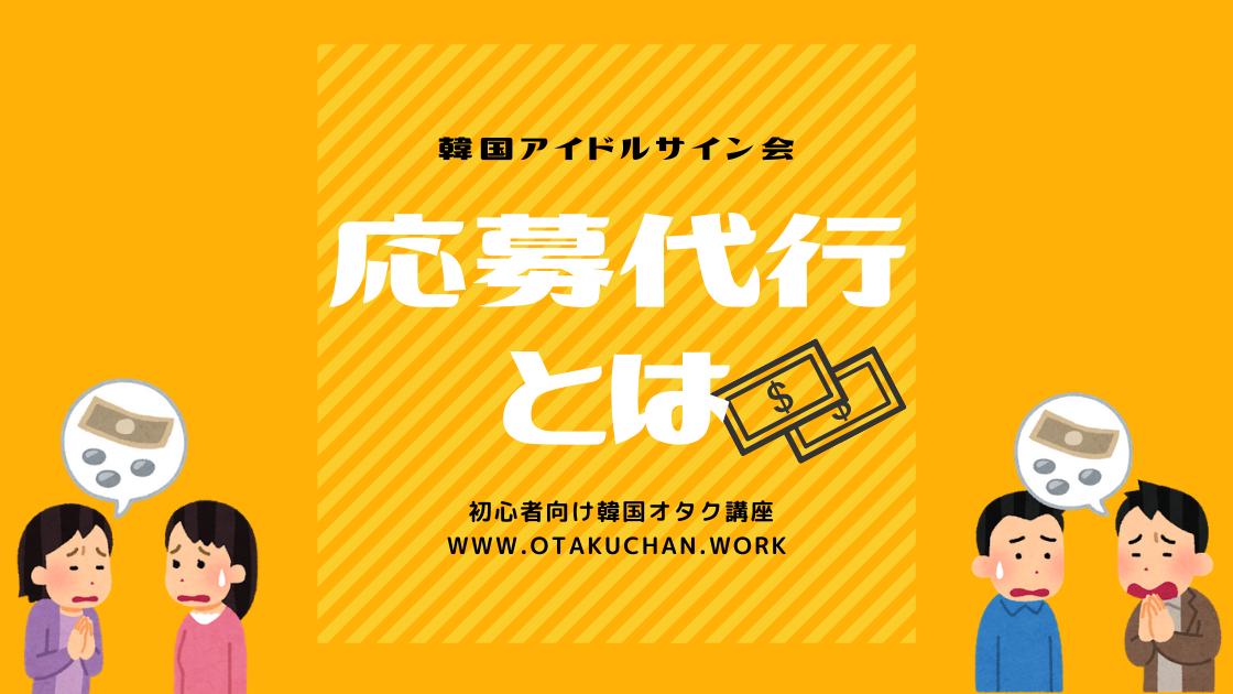 f:id:otakuchan-3:20191108024234p:plain