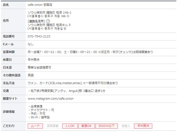 f:id:otakuchan-3:20200220163817p:plain