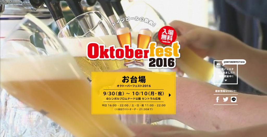 f:id:otakuchblog:20161009155451p:plain