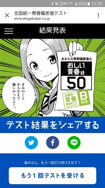 f:id:otakuchblog:20161012124842j:plain