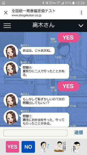 f:id:otakuchblog:20161012124906j:plain