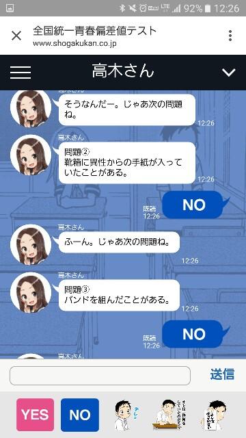 f:id:otakuchblog:20161012124917j:plain
