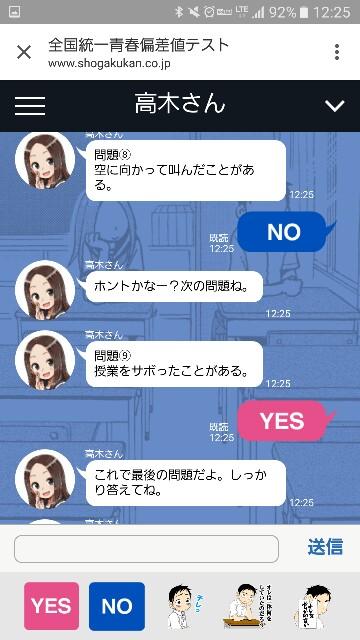 f:id:otakuchblog:20161012124939j:plain