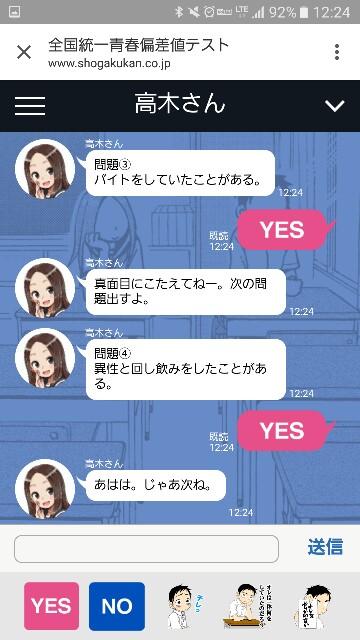 f:id:otakuchblog:20161012125002j:plain