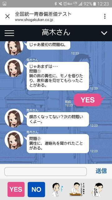f:id:otakuchblog:20161012125007j:plain