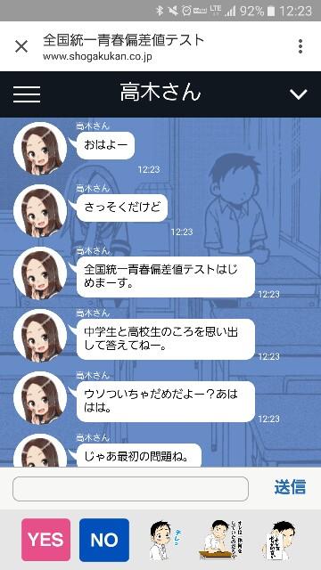 f:id:otakuchblog:20161012125013j:plain