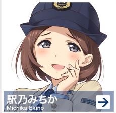 f:id:otakuchblog:20161020211743p:plain