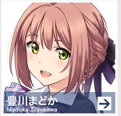 f:id:otakuchblog:20161020212052p:plain