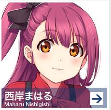 f:id:otakuchblog:20161020212511p:plain