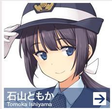 f:id:otakuchblog:20161020212816p:plain