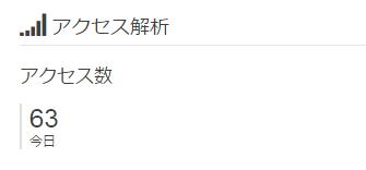 f:id:otakuchblog:20161025204402p:plain