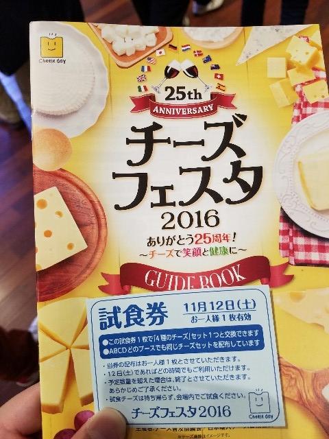 f:id:otakuchblog:20161113173255j:plain