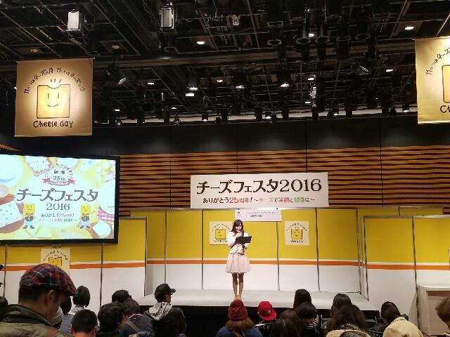 f:id:otakuchblog:20161113173327j:plain