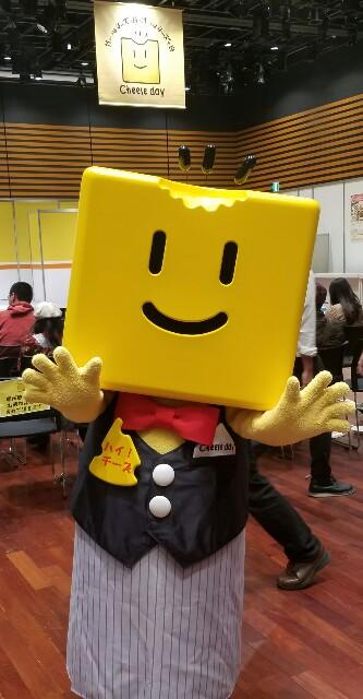 f:id:otakuchblog:20161113201809j:plain