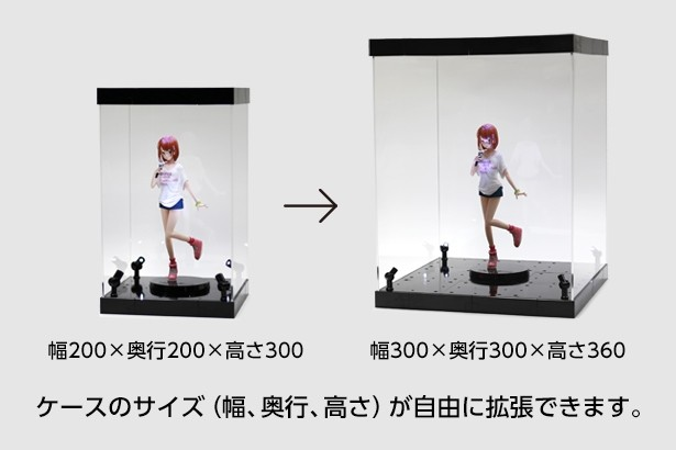 f:id:otakuchblog:20161115220436j:plain