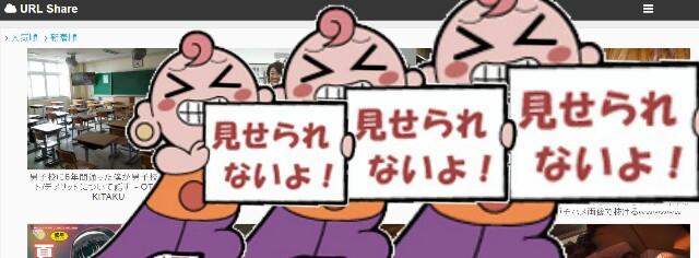 f:id:otakuchblog:20161119225956j:plain