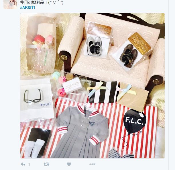 f:id:otakuchblog:20161120184631p:plain