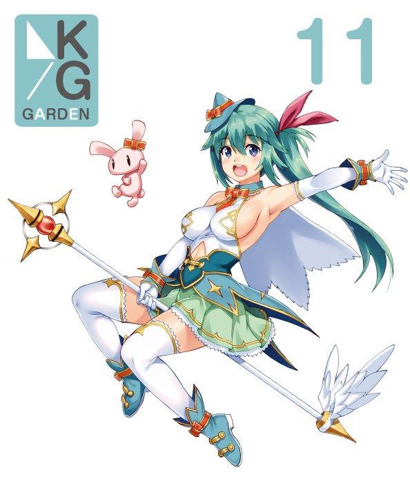 f:id:otakuchblog:20161120185012j:plain