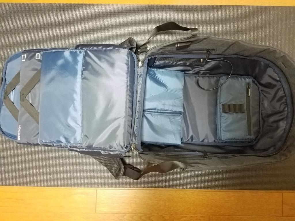 f:id:otakuchblog:20170205200249j:plain